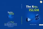 المفتاح لفهم الإسلام