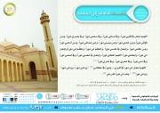 دعاء الذهاب إلى المسجد