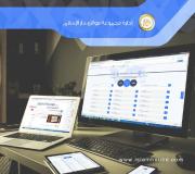 برنامج مجموعة مواقع دار الإسلام.
