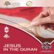 عيسى عليه السلام في القرآن
