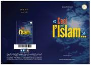 هذا هو الإسلام