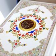 مصحف التبيان في متشابهات القرآن