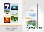 أحكام ومسائل رمضانية